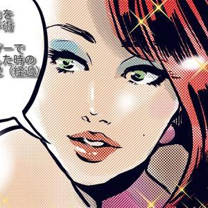 ホクロ除去 摘出&レーザー 体験談 <経過(写真)>