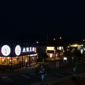 大阪王将 エミフルMASAKI店(愛媛県松前町)