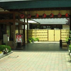 大滝温泉遊湯館(埼玉県秩父市)