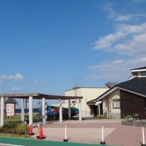 横須賀温泉 湯楽の里(神奈川県横須賀市)