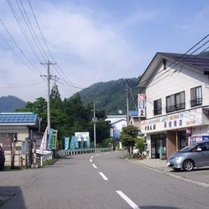木賊温泉岩風呂(福島県南会津町)