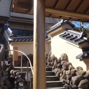 富士眺望の湯 ゆらり(山梨県鳴沢村)