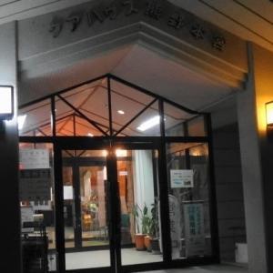 クアハウス熊野本宮(和歌山県田辺市)