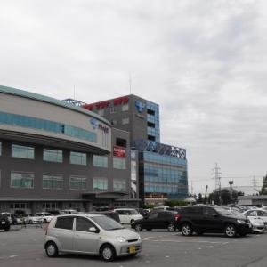 テルメ金沢(石川県金沢市)
