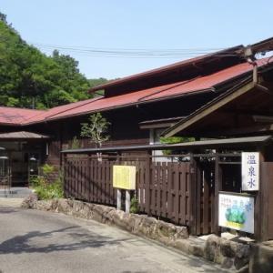 ゆりの山温泉(和歌山県那智勝浦町)