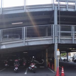 極楽湯 和光店(埼玉県和光市)