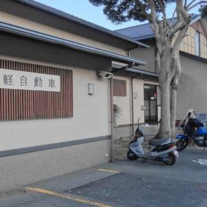 踊り子温泉会館(河津町 伊豆半島の東側)