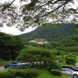 箱根湯の花プリンスホテル(神奈川県箱根町)