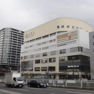 横浜天然温泉 SPA EAS(スパイアス 横浜市西区 )