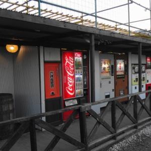 中古タイヤ市場 相模原店(相模原市南区)へ古い自動販売機を見に行く