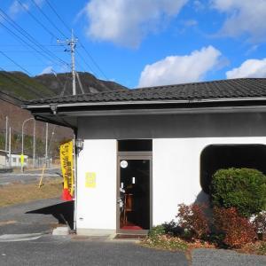 ないとう食堂の味噌チャーシュー(栃木県日光市)