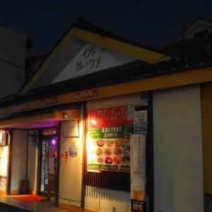インドアジアンカレーレストラン クシでカレーをテイクアウトする(相模原市緑区)