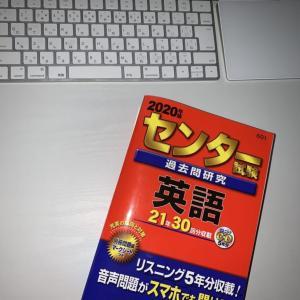 by ~ing<センター試験英語2018年度第6問>本論7