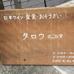 ホッとできる鎌倉で穴場のお食事処!*ご近所散歩で出会ったお花♪