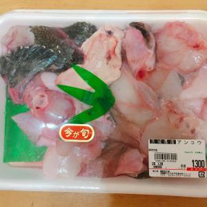 【レシピ】茨城の名産!アンコウ鍋の作り方と美味しく作るポイント
