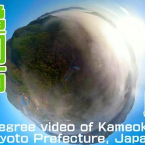 360度動画ドローン空撮京都府亀岡市の雲海と紅葉絶景スポット