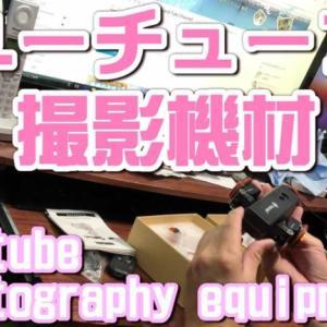 撮影機材カメラ/スマホスタビライザー+ワイヤレス電動ドリー