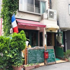 おすすめ飲食店|フランス料理店 ボンヌシェール フレンチ 大阪市福島区
