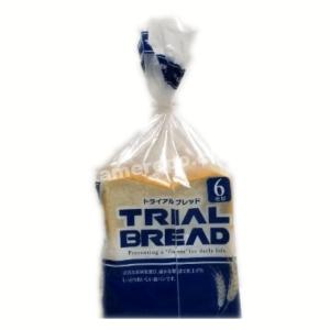 ロバパン製の「トライアルブレッド6枚スライス1斤」を実食&レポート