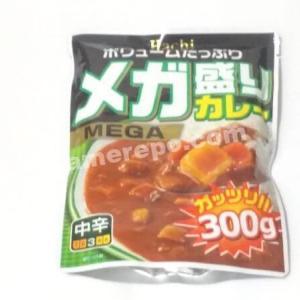 安くてボリューム満点!ハチ食品「メガ盛りカレー中辛300g」を評価