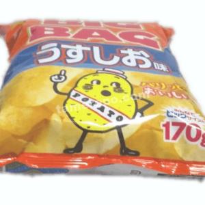 カルビー「ポテトチップスBIGBAGうすしお味170g」購入&評価