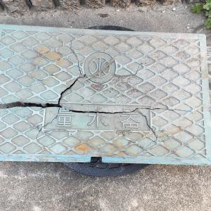 水道メーターの蓋が割れたので鋳鉄製にしたぞ!