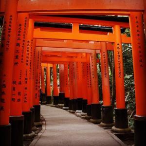 京都 伏見稲荷大社 Fushimi-Inari Taisha Kyoto