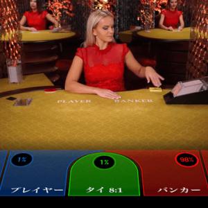 迷ったらまずはこれ!ベラジョンカジノのおすすめゲーム6選