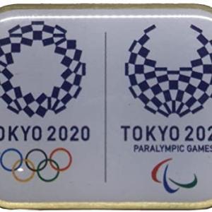 【悲報】東京オリンピック、来年7月23日の開幕で決定、暑いじゃん><