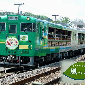 【日本終わった】満員電車は窓開けても十分換気出来ないことが判明 スパコン「富岳」が計算