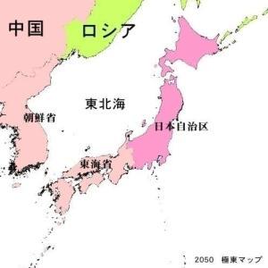 【緊急超絶速報】 茨城・五浦海岸に巨大油田発見!!!埋蔵量は産油国レベル