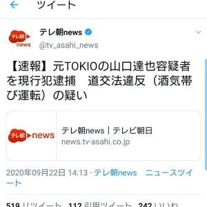 【石川も不安定】楽天ロッテ !!