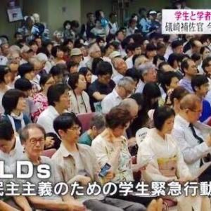 【政府】<緊急事態宣言>20日解除で調整!東京や大阪などではまん延防止等重点措置に移行する方向で...