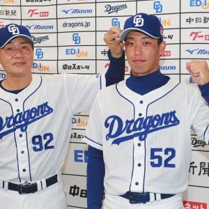 【いい夢みろよ】ロッテファンと中日ファン国吉と加藤翔平にめちゃくちゃ期待してて草