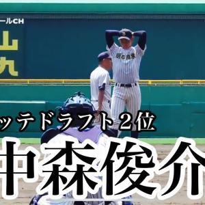 【悲報】ロッテドラ2中森、未だ実戦登板なし