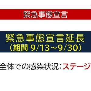 【選挙対策】政府、緊急事態宣言の全面解除を検討