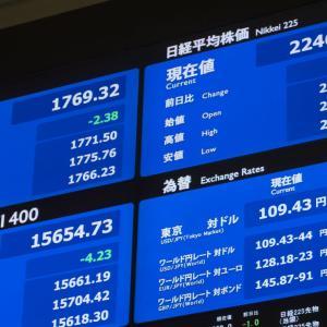 【NYSE悲報】米国株やってる人の溜まり場【NASDAQ】