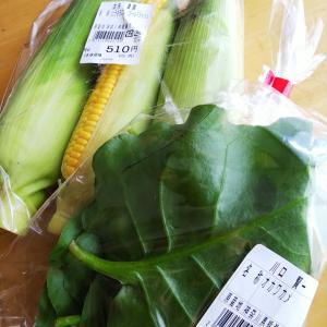 野菜に満たされる日