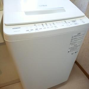 新しい洗濯機、来る