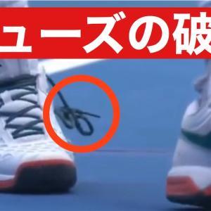 ㊹試合中に靴紐が切れた場合