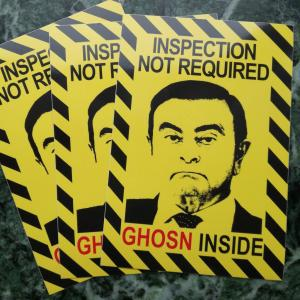 ghosn sticker made in japan