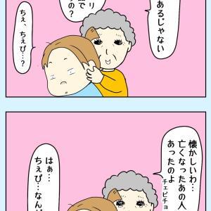 日本語にはない、アレの言い方