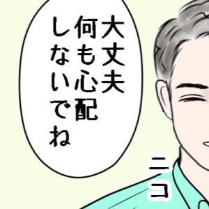 黒田、社会的に死す!?