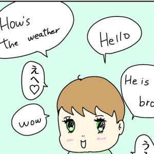 日韓ハーフの英語の発音