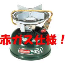 【メンテナンス】コールマン スポーツスターⅡをレギュラーガソリン仕様に!【改造】