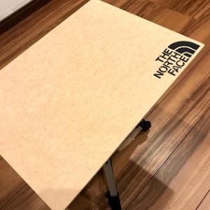 【DIY】カメラ用三脚を利用したサイドテーブルで家飲みが捗る!