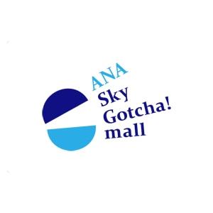 AMC会員にANAスカイコインなどがあたるANA Sky Gotcha!mall(スカイガッチャモール)とは何か?