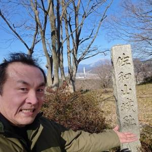 【誕生日は旅行だぜ2020】その7.佐和山城