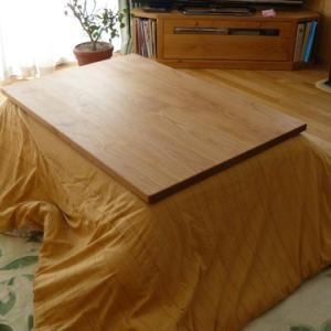 冬支度にほんわかあったかい無垢材リビングこたつテーブル