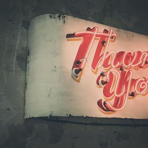 感謝の気持ちを口にするのは必須だよね